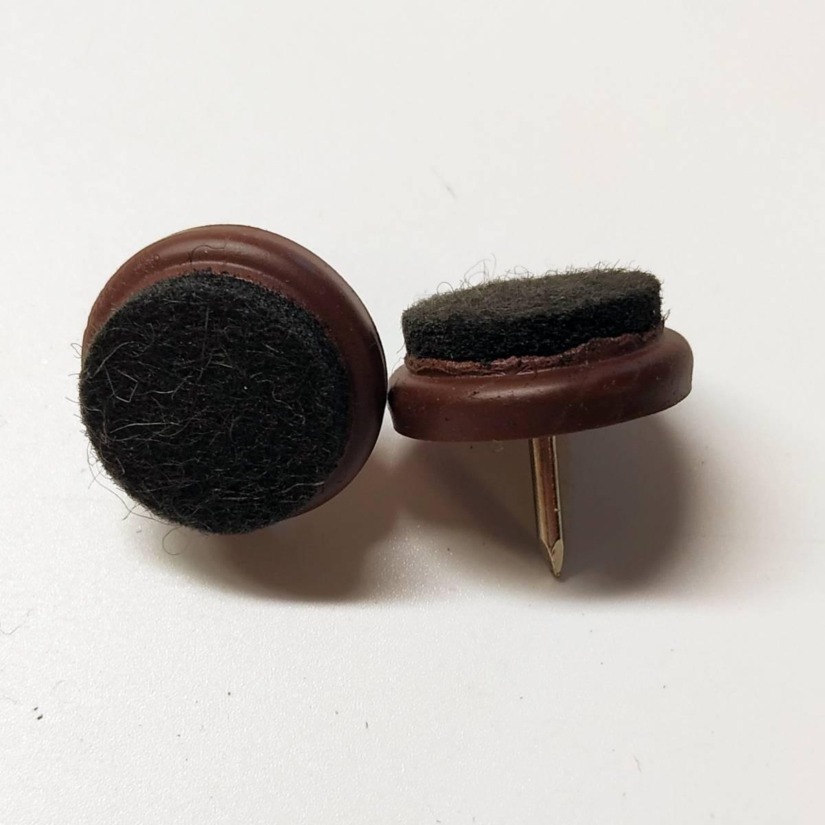 patins en feutre a fixer aux pieds de vos chaises pour ne pas ab mer le sol achat patins pour. Black Bedroom Furniture Sets. Home Design Ideas